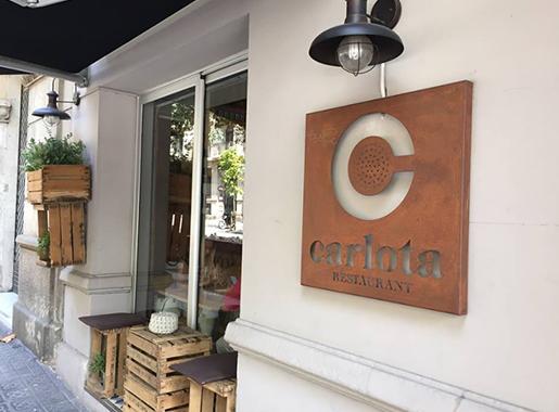 carlota barcelona entrada2