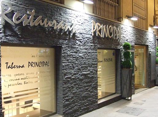 Principal Granada Entrada