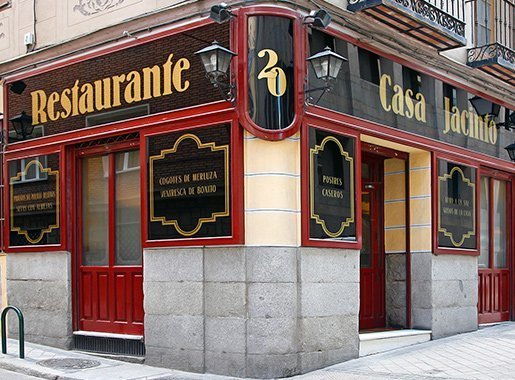 Restauranis CasaJacinto entrada