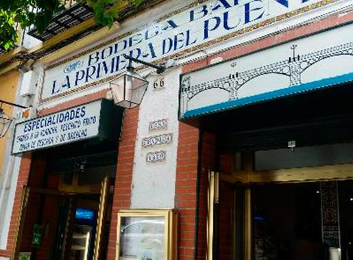 LaPrimeraDelPuente_Sevilla_Entrada