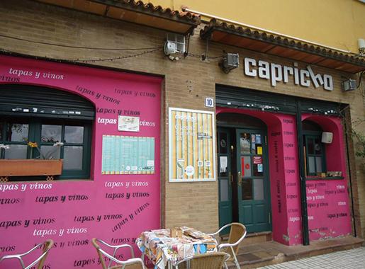 Capricho Sevilla Entrada
