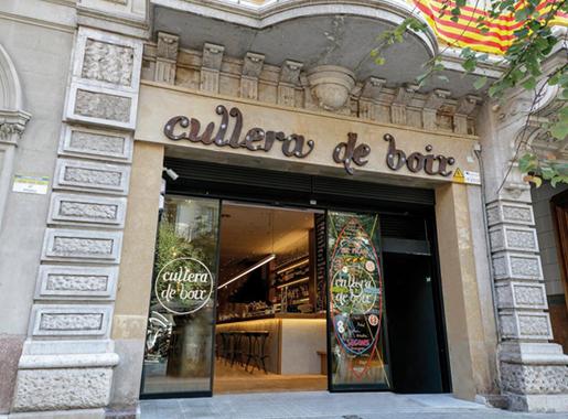 cullera de boix rambla barcelona entrada1