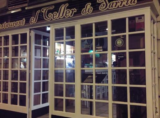 el celler de sarria barcelona entrada1