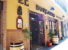 ElBurlaero Granada Entrada