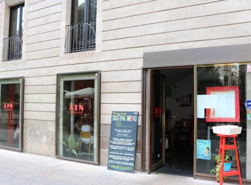 atn barcelona entrada1