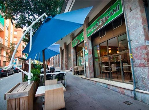 uranis restaurant cami L1 entrada local
